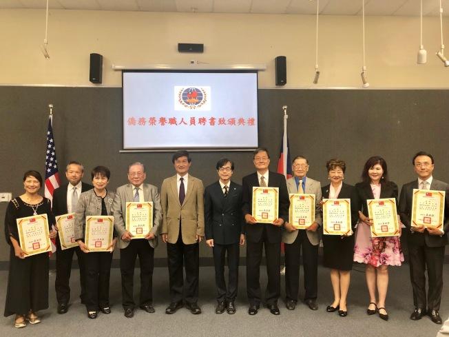 侨务谘询委员领取证书。(记者张宏/摄影)