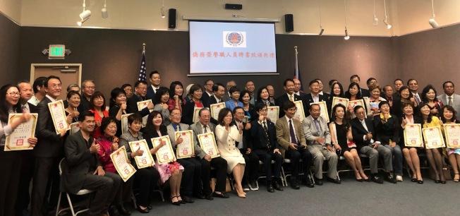 中华民国侨务委员会新任及续任侨务荣誉职人员聘书颁授典礼。(记者张宏╱摄影)