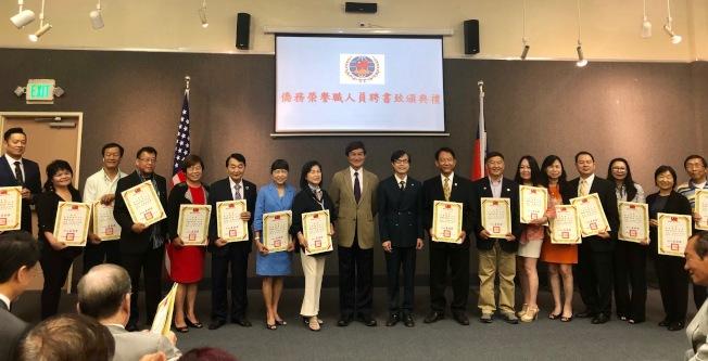 侨务促进委员领取证书。(记者张宏/摄影)