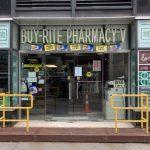 曼哈頓華埠華人藥房遭搶 損失5000元