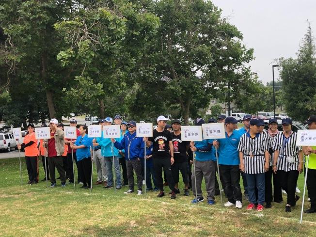 2019年洛杉矶高智尔球(Wiser Ball)联谊赛16日举行,共有16队参赛。(记者张宏/摄影)