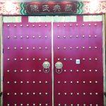 陳氏典藏美術館 擁數千件中國珍寶