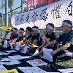 抗議港府「送中條例」 數十僑民蒙市絕食聲援