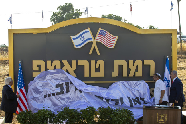以色列總理內唐亞胡16日為一個鑲金牌匾揭幕,牌匾上用英文和希伯來語寫著「川普高地」。(美聯社)
