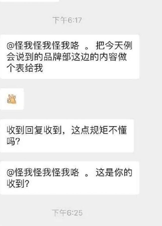 湖南一名員工因回覆主管「OK手勢」表情符號就遭到開除。(取材自微博)