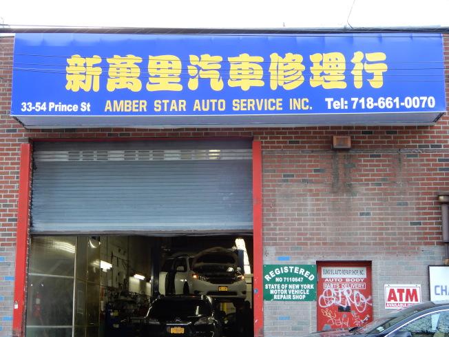 車輛的維修保養讓人傷神,要選擇認真負責及有誠信口碑的修車行。