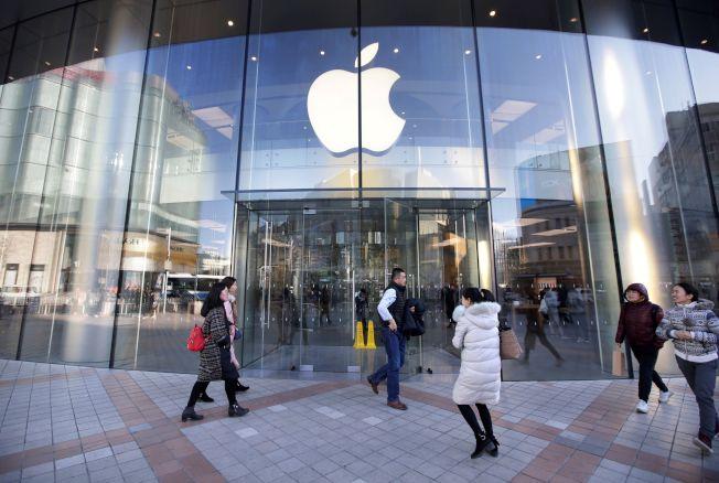 蘋果北京門市。路透