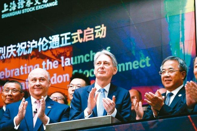 中國國務院副總理胡春華(右)與英國財政大臣韓蒙德(右二)17日在倫敦共同見證滬倫通啟動。 (路透)