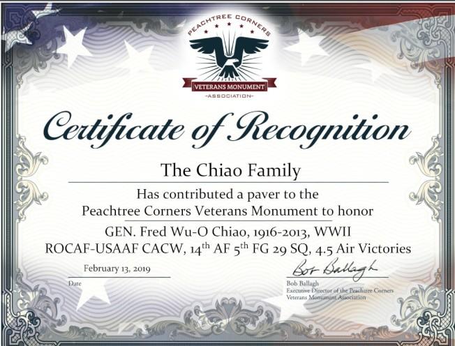 主辦單位發予喬家,飛虎將軍喬無遏列名紀念磚的認證書。(喬為智提供)