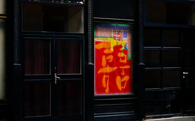展覽「囍宴」以台灣傳統結婚文化介紹台灣的同性婚姻運動。(婚姻平權大平台提供)