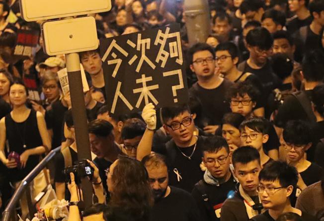 洛杉磯時報分析認為,香港已發展出一種全新的社運模式,即「沒有領袖、群眾自發參與」。圖為16日大遊行中有民眾自製標語怒嗆港府小看抗議人潮。(中央社)