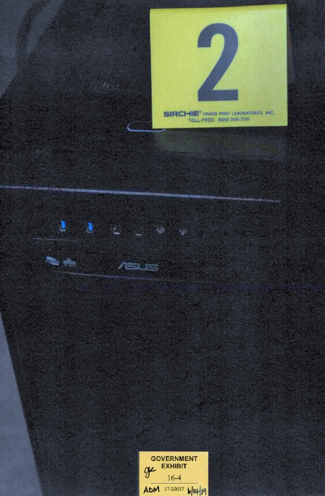 檢方扣押的嫌犯電腦。(法院提供)