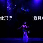 國慶訪問團9.25公演 邀各界共襄盛舉