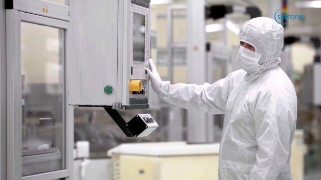 德國矽晶圓大廠Siltronic。(取自Siltronic公司網站)