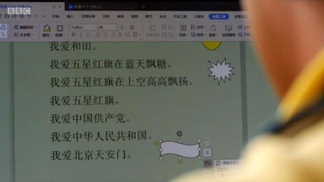 英國《BBC》近日罕見獲得許可,進入一處中國政府過去始終不承認存在的新疆「再教育營」採訪。圖為一名「再教育營學員」用電腦學習效忠共產黨的思想。畫面翻攝:BBC