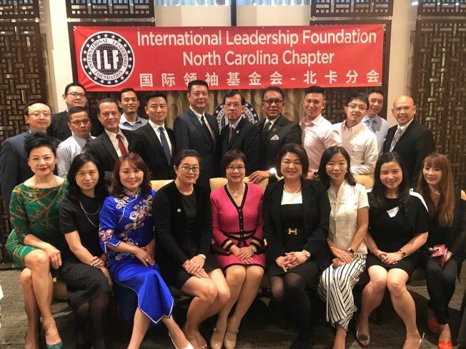 國際領袖基金會北卡分會成立 培養亞裔領袖打入主流