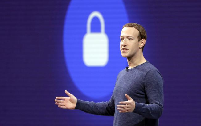 臉書預計最快2020上半年推出加密貨幣「Libra」。 Libra 會是查克柏格的下一個大殺器?(美聯社)