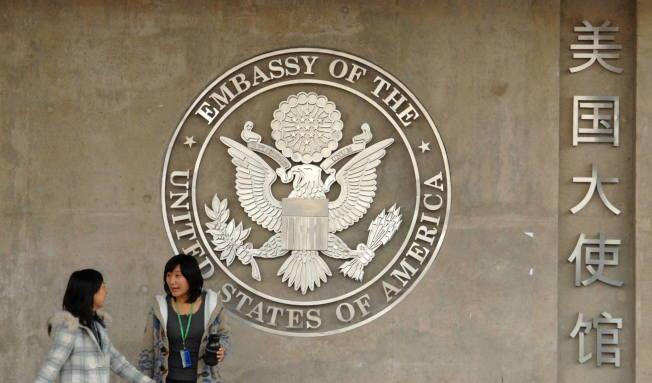美國筆會反對國務院要求簽證申請者提交社交平台信息的新規。(本報檔案照)