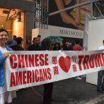 華人集會 支持川普競選連任