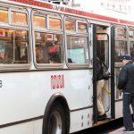 金山MUNI公交 7月1日起漲價