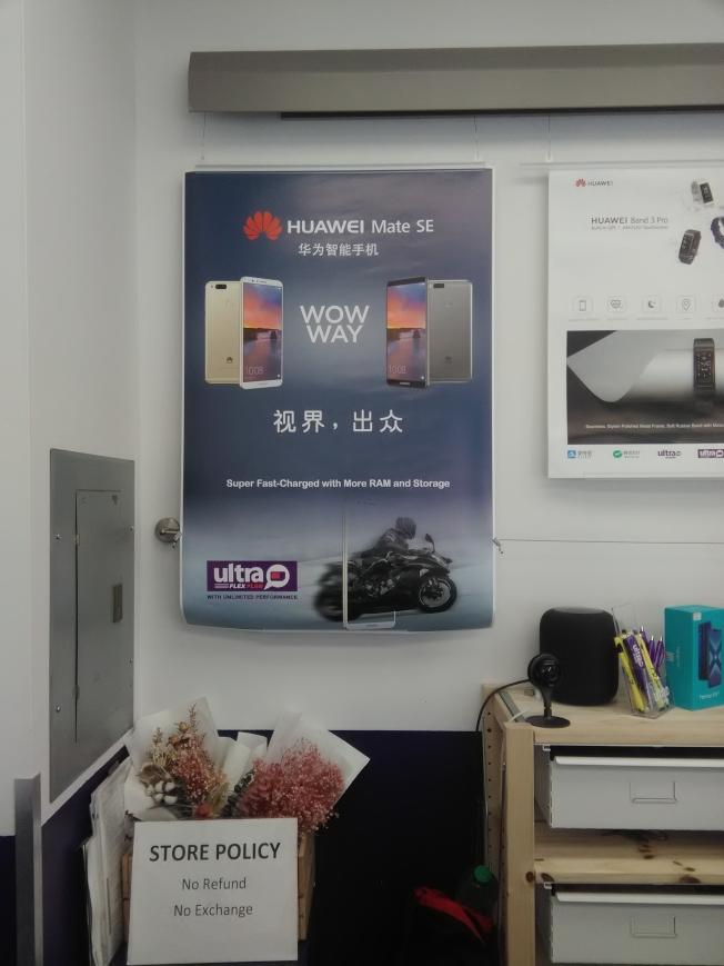Ultra公司法拉盛分店貼出告示,不再出售華為手機。(韓傑/攝影)