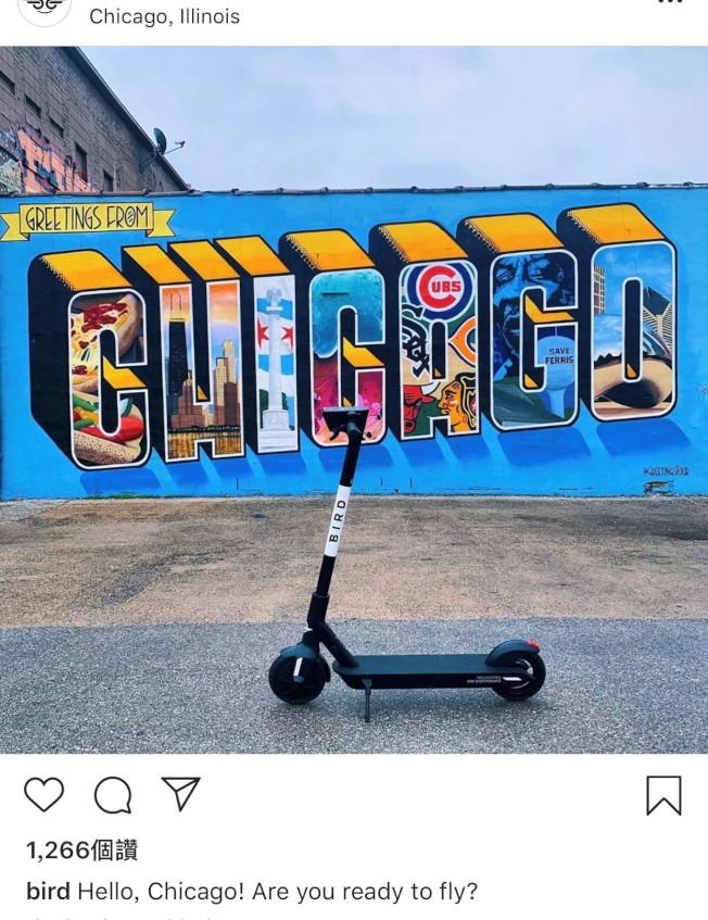 芝城共享電動滑板車 啟動試行