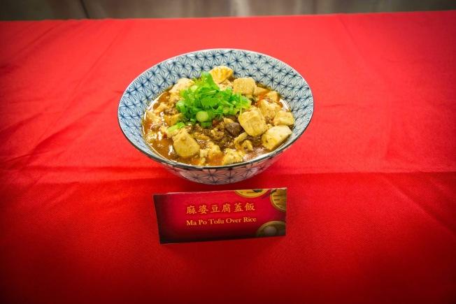 今年的飲食主題為富有四川麻辣口味的麻婆豆腐。(記者張慧嬋╱攝影)