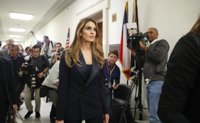 原為川普總統親信顧問的霍普‧希克斯19日接受眾院司法委員會閉門質詢,可是拒絕答覆與她在白宮期間有關的任何問題。(美聯社)