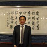 瞄準新移民 中國信託商業銀行服務多元化