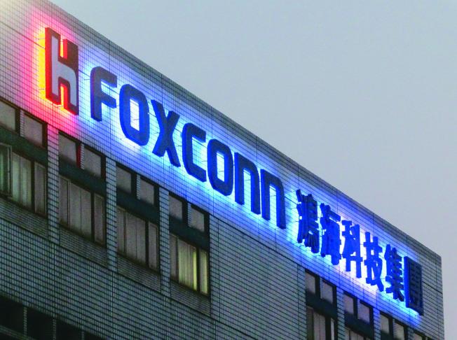 富士康總部在台灣新北市土城區鴻海集團總部。(本報系資料照)