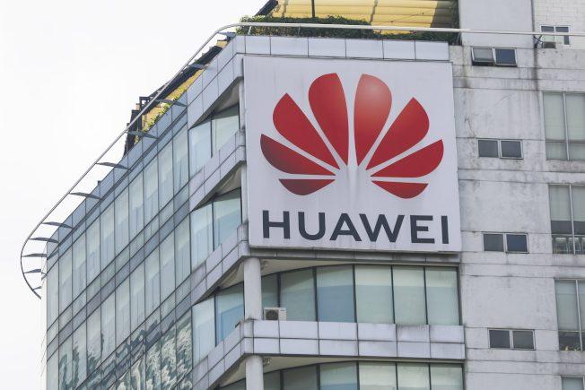 中國5G牌照釋出後 中移動大買設備 華為大贏家