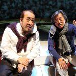 「往事只能回味」舞台劇美國巡演 紐約2場表演優惠早鳥票開賣