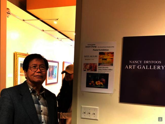 張教授在肯恩大學展場歡迎您。