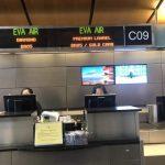 長榮航空台北罷工影響轉機 洛杉磯機場地勤忙碌