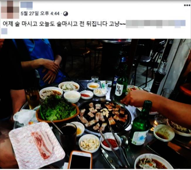 女嬰媽媽5月24至28日在社交平台上傳了與朋友吃喝玩樂的照片。中央日報