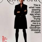 女作家控訴1990年代遭川普強暴 白宮斥編造
