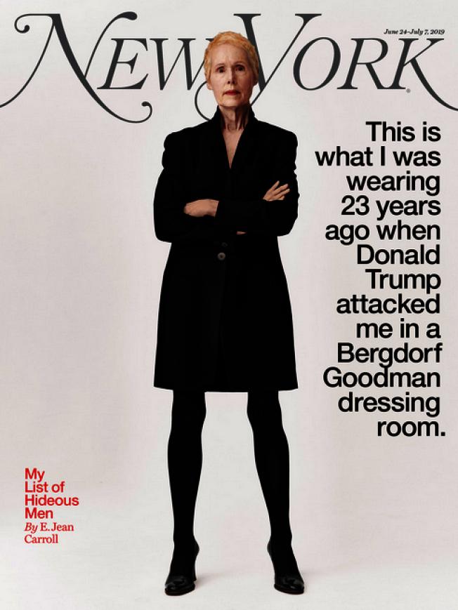 「紐約雜誌」爆料稱「SHE」雜誌前專欄作家珍.卡若爾(見圖),多年前在紐約百貨商店遭川普強暴。(Getty Images)