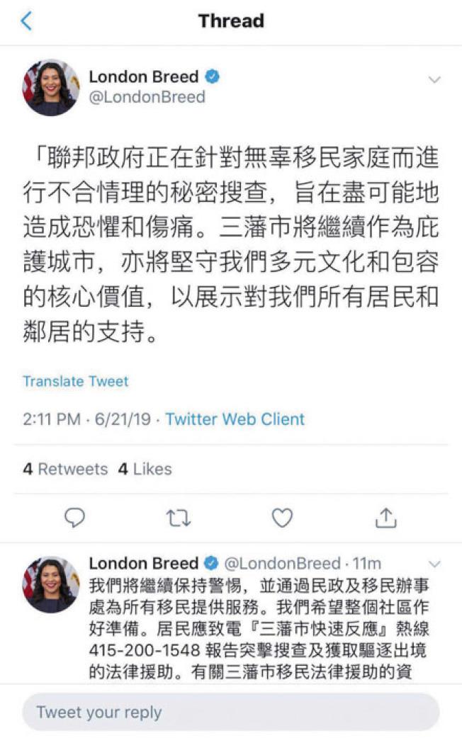 金山市長布里德在推特上用中文發布預警消息。(手機截屏)