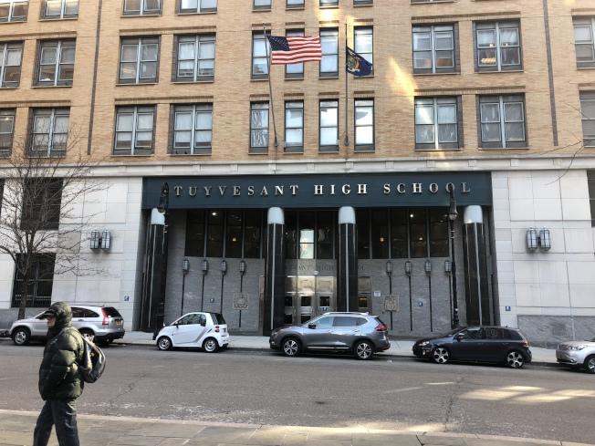 紐約史岱文森高中。 (本報資料照片)