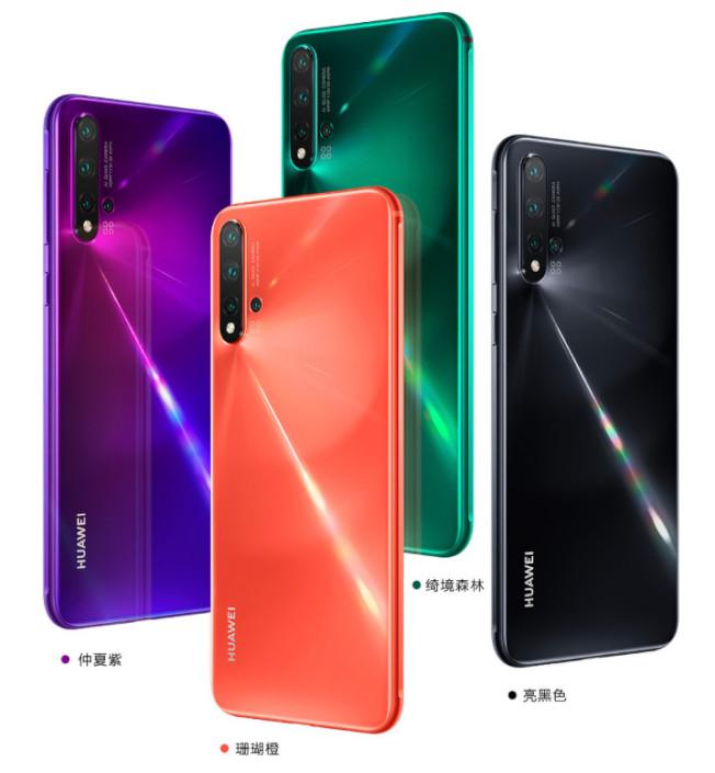 華為Nova 5 有黑、紫、綠三種配色,Pro 機種多加一款珊瑚橙色供消費者選擇。 (取材自華為官網)