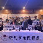 拉薩克參選地檢官 皇后區亞裔民主黨協會力挺