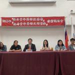 海外華裔青年英語服務營 行前說明會分享經驗