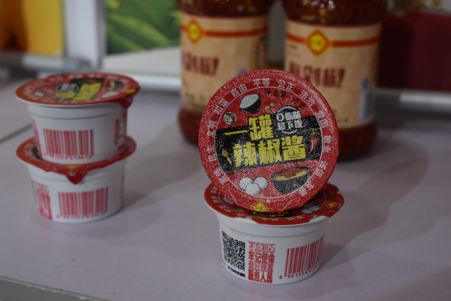 中國農墾的一條龍產線,讓該公司的產品更具競爭力。(記者顏嘉瑩/攝影)