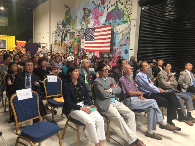 第四屆洛杉磯國際中醫中藥發展和中醫特殊技術學術交流研討會,23日在工業市舉辦,來自加州、紐約、亞利桑納、中國各地以及歐洲的200多位中醫業者出席。(記者楊青/攝影)