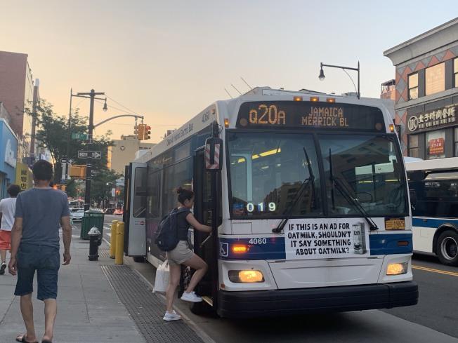 大都會運輸署公布數據顯示,2019年頭三個月巴士與地鐵逃票事件增加,使MTA損失高達6500萬元。(記者賴蕙榆/攝影)