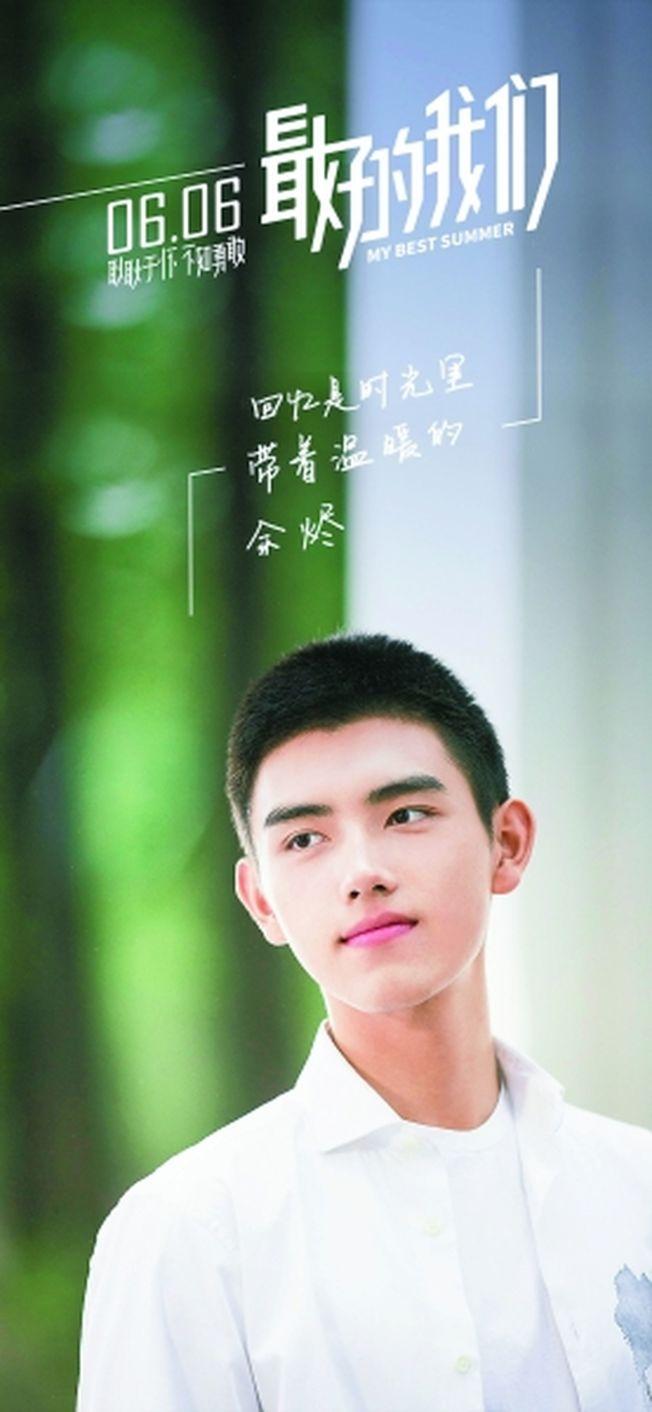 78.陳飛宇坦言自己喜歡青春的戲分。 (取材自豆瓣電影)
