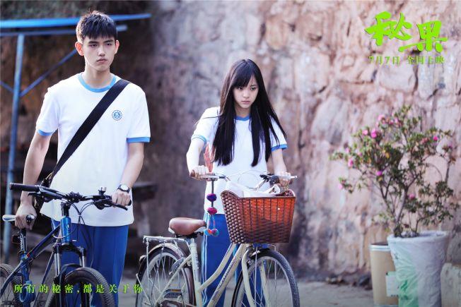 72.陳飛宇(左)17歲主演的第一部電影《秘果》,右為歐陽娜娜。(取材自豆瓣電影)