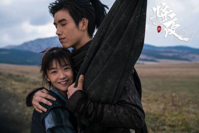 陳飛宇主演的電視劇《將夜》。(取材自豆瓣電影)