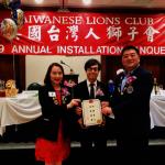 美國台灣人獅子會 陳柏宇接任會長