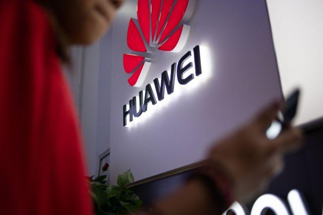 根據路透報導,華為旗下在美研發機構Futurewei科技公司,努力和母公司撇清關係,以免受到美國將華為列入實體名單的封殺禁令波及。法新社